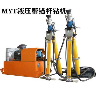MYT-130/气动锚杆钻机MQT 锚杆钻机 矿用液压支腿式帮锚杆钻机