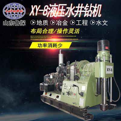 2000米水井钻机XY-8液压岩石钻井机 地热温泉井钻机