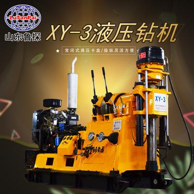 山东鲁探XY-3型勘探钻机 600米地质岩芯取样钻机 技术精湛 品质高
