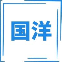 河北国洋机械设备制造有限公司
