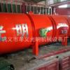 厂家直销 隧道施工风机 2*110KW隧道施工风机 隧道专用通风机