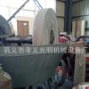 厂家热卖新式双轮碾金机 轮式选矿湿碾机 碾金机厂家 配件 节能