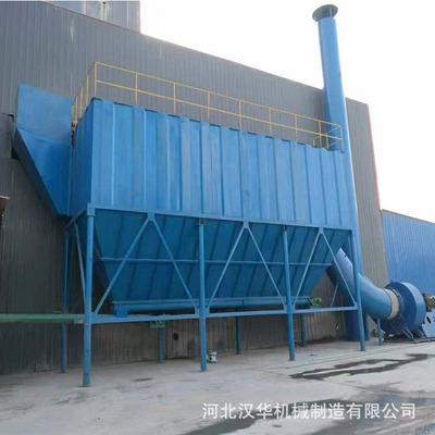 厂家直销 气箱脉冲除尘器 工业车间除尘设备 单脉冲布袋除尘器电议