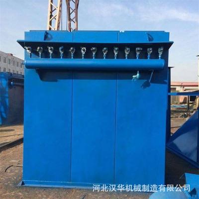 厂家直销 布袋式除尘器 脉冲除尘器 DMC单机工业水泥除尘环保设备