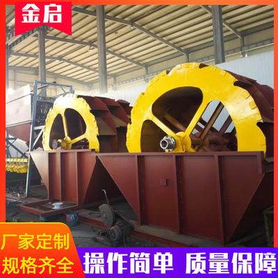 双螺旋斗轮洗沙机 沙场矿用轮斗式洗砂机 全自动石粉分离洗砂机电议