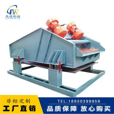 振动筛砂石分级设备 石料分选分离震动筛 上海矿用筛分设备