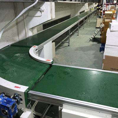 大量供应微型输送机 化工印刷输送机 爬坡输送机电议