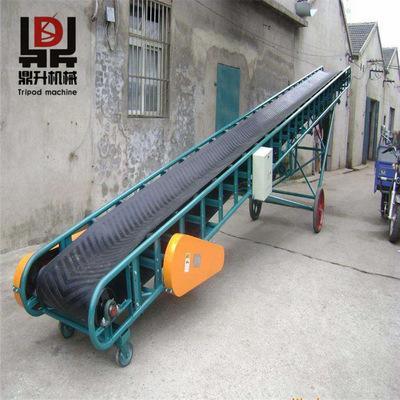 定做多种规格输送设备 矿用皮带运输机 小型移动输送机配件