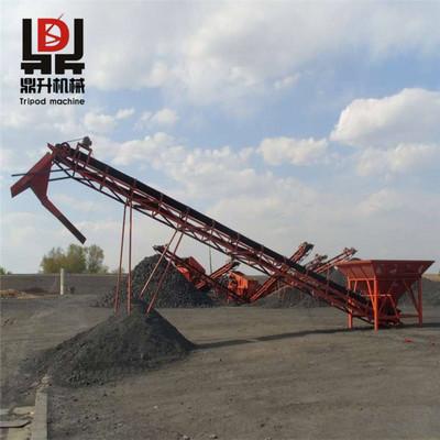 皮带机 矿山用重型皮带输送机 煤矿沙场用移动式皮带输送机